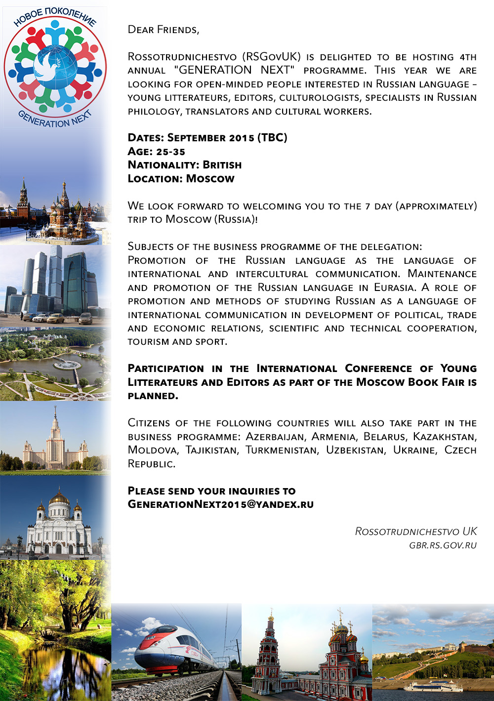 Trip Moscow Humanit new
